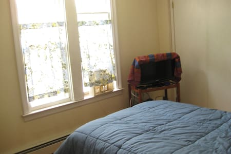 Clover Nook: Private Room: Option 4 - Middletown - Apartment