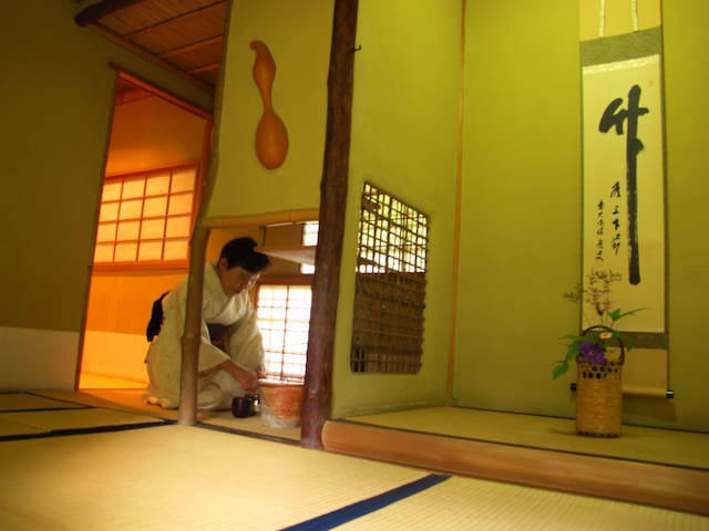 At the Green Tea ceremony.