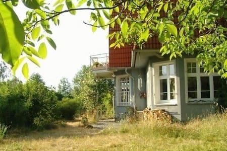 ferienwohnung im alten bahnhof - Waldsolms - Дом