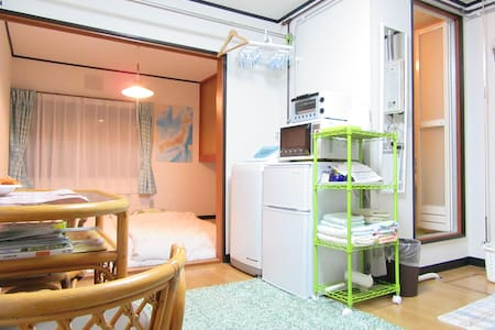 Opening Price! Comfortable Apt/Great Location/Wifi - 旭川市 - Appartement
