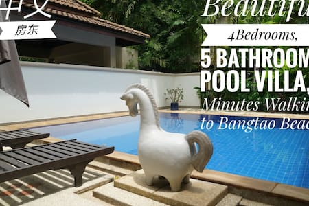 邦涛海滩Bangtao beach ,800㎡ Beautiful 4BR Pool Villa,