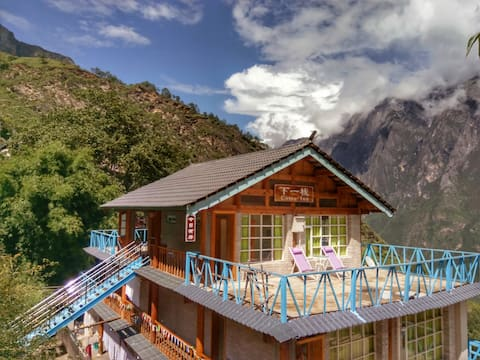 Come Inn*Tiger Leaping Gorge