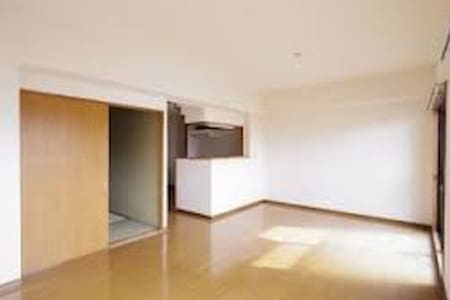 Private room and High SPEED WiFi. - Apartment