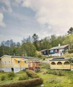 Privat rom - 1 i cottage near Trondheim