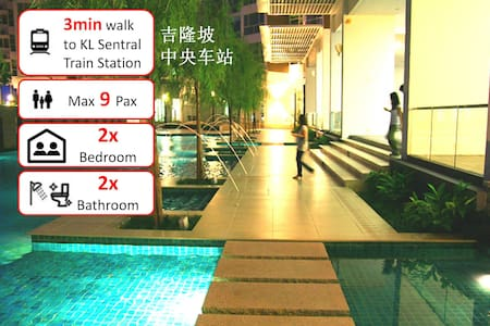 KL Sentral Station, 2 Bedrooms, max 9 pax #1 - Kuala Lumpur - Appartement