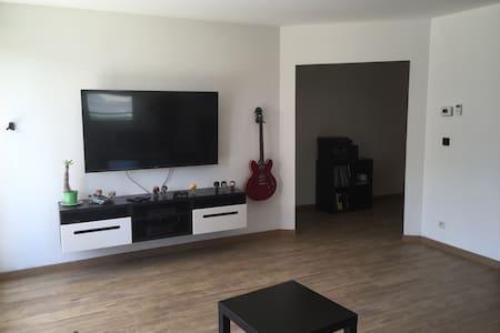 Le p'tit T2 d'Anais et Flo - Le Pontet - Apartment