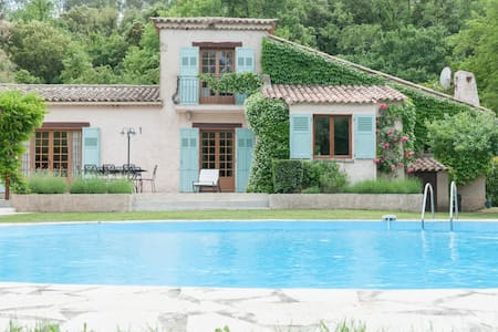 Charming, beautyful provencal Villa - Le Thoronet - Villa