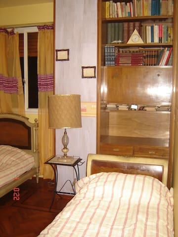 habitacion doble super linda - Buenos Aires - Apartment
