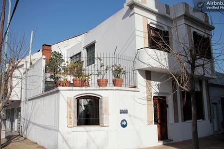 Hostel Casa Güemes - Avellaneda