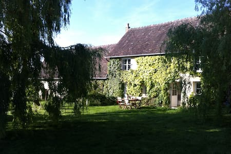 Lovely quiet country side - Nogent-le-Bernard - Hus