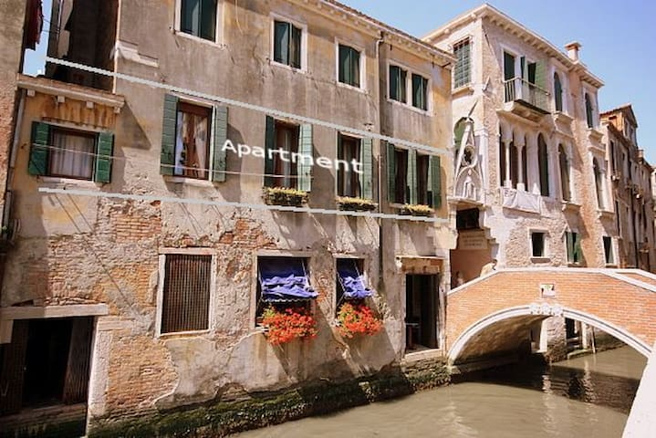 Charming Venetian style canal view - Wenecja - Apartament