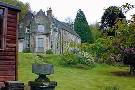 Old Argyll House - Kilmun