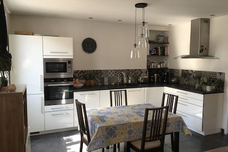 Cosy bedroom - 250m  from metro 10 - Boulogne
