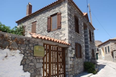 Villa Notia in Eresos - Townhouse