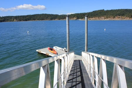 The Cottages at Twin Coves, Orcas Island (#2 of 2) - Eastsound - 宾馆