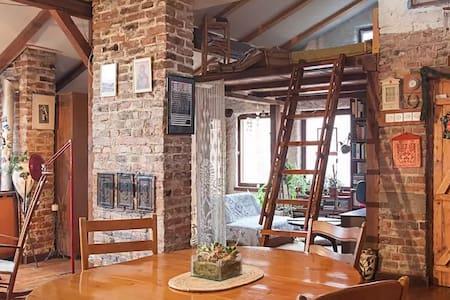 Sunny, Cozy & Charming Loft - Skopje