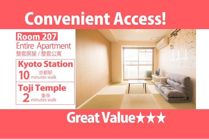 ※Private Apartment, 10min walk from Kyoto St - 207