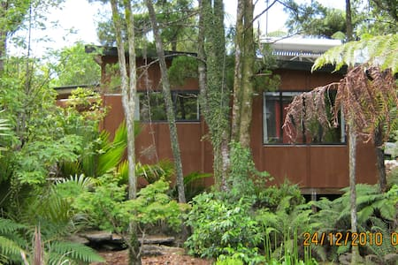 Kowhai Cottage (2 bedrooms) - Punakaiki - Hus