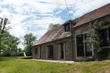 Peacefull nest in countryside - Saint-Denis-de-Jouhet