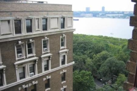 Upper West Side-Unique One Bedroom - New York - Apartment