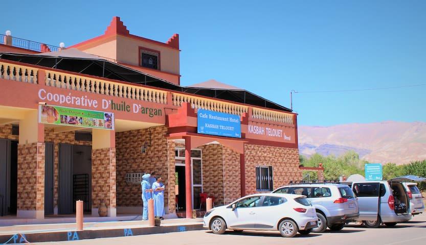 Cafe Restaurant Hotel Kasbah Telouet