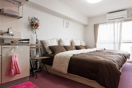 Located at the heart of Tokyo - Setagaya - Apartamento