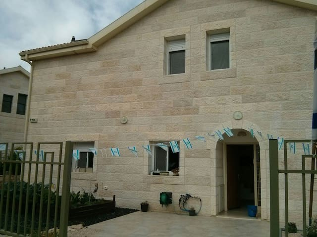 A nice room near Jerusalem - Kfar Ezion