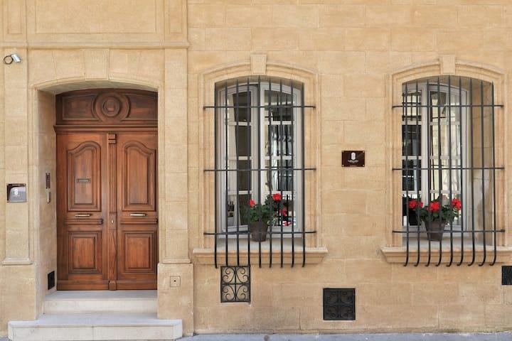 La Maison la plus glamour d'Aix en Provence