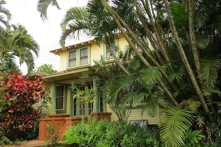 Ku'au Inn B&B near Beach - 2 beds  - Paia