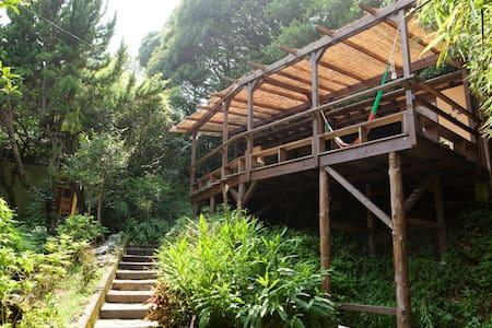 鎌倉から30分 自然に囲まれた癒しのスペース、海まで5分! - Yokosuka - Villa