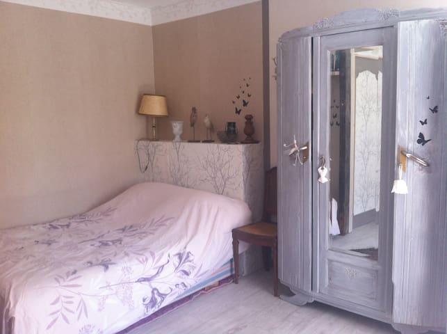 Chambre privée dans cadre bucolique - Limoges - House