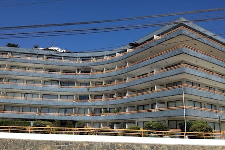 lovely apartment first beach line - Viña del Mar