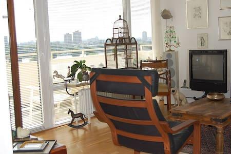 Über den Dächern von Köln 2 Zimmer - Apartament
