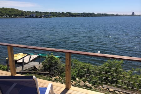 2-STARBOARD - Montauk 2 Bed 1 Bath Over Fort Pond - Montauk