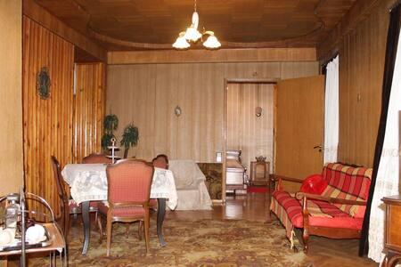 Guest House NINI