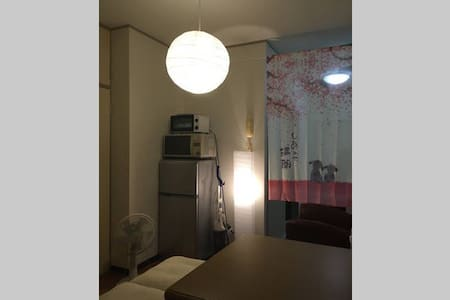 ③Only 1 minute walk from 鮫洲Station! - 品川区 - Appartement