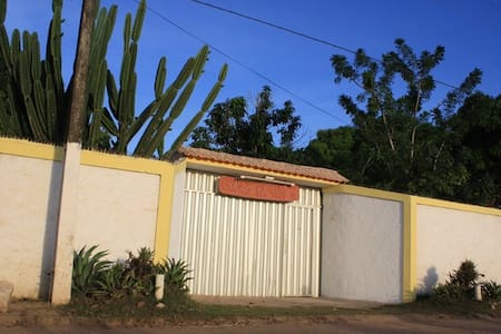 Small Ranch located in Paudalho. - Paudalho - Huis