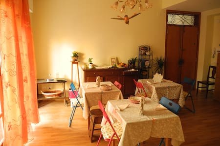 Iris bed and breakfast in centro - Macerata - Bed & Breakfast