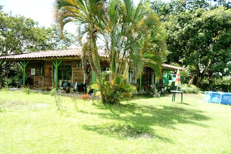 Casa Campestre El Remanco (Hostal Amanecer) - La Tebaida