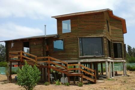 un  lugar  para  soñar - Curacavi - 公寓