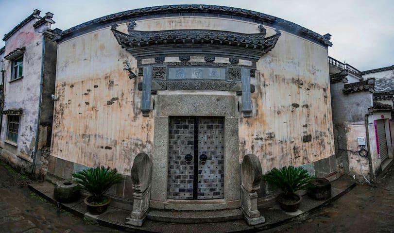 太守府客栈  套间 典型徽州建筑,明代书房 - Huangshan