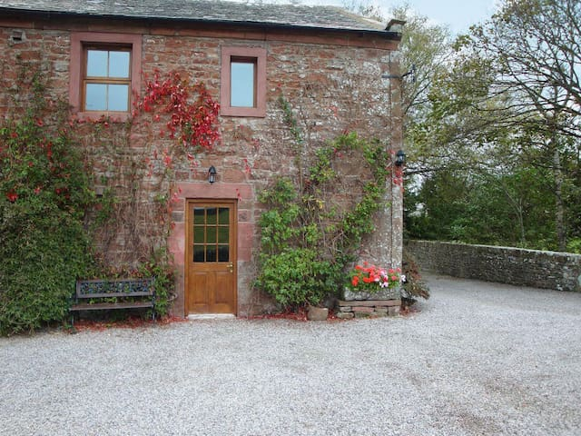 Willow Barn Cottage (UKC2811)