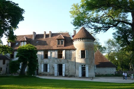 dream B&B in the countryside - Magnac-Bourg - 住宿加早餐