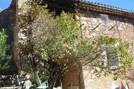 maison  vallée de la Bueges - pégairolles de Bueges - บ้าน