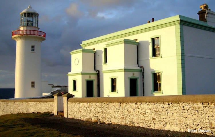 Lighthouse Dwelling No. 2 - Gate House