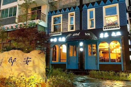武夷山景区兰汤的民居客栈 - Nanping