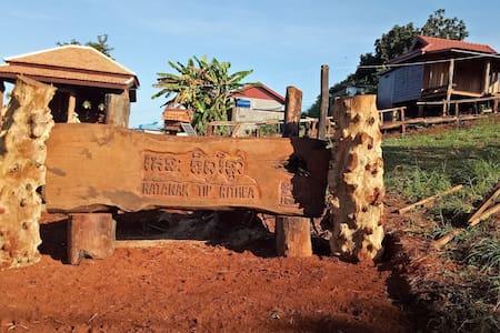 Ratanak Tep Rithea Homestay