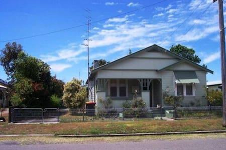 Grevillea Cottage - Swansea - Rumah