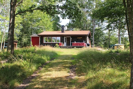 Cottage with a beautiful view. - Ljungby - Chatka