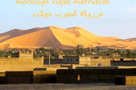 Desert Excursions Trips Cameltreki - Merzouga